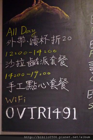 螢幕快照 2015-11-14 下午3.39.03