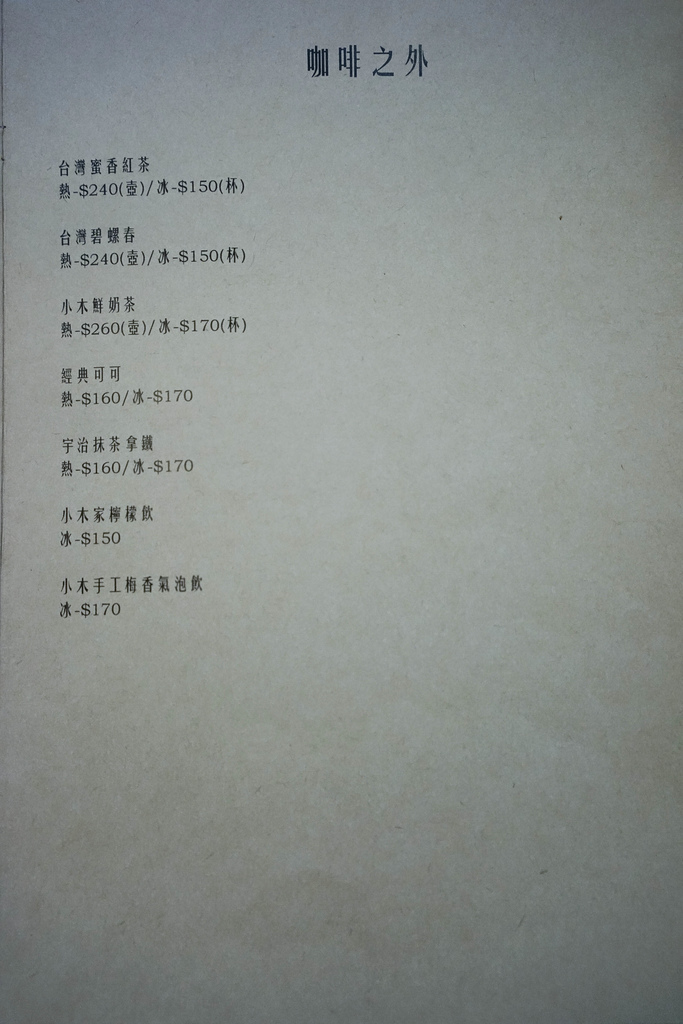 DSC06321.jpg