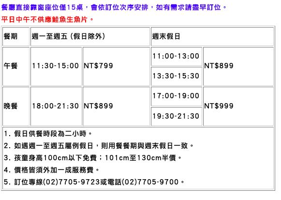 截圖 2020-08-15 下午11.01.56