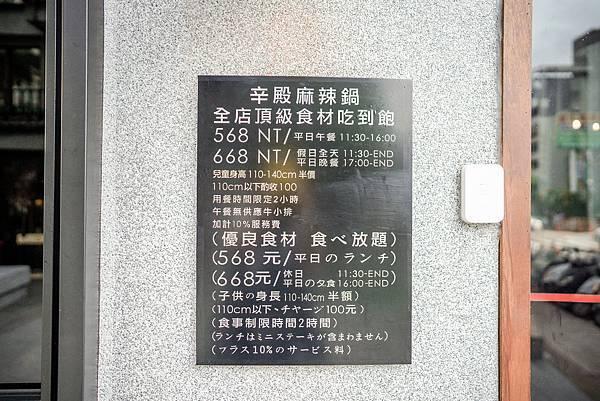 DSC09992.jpeg