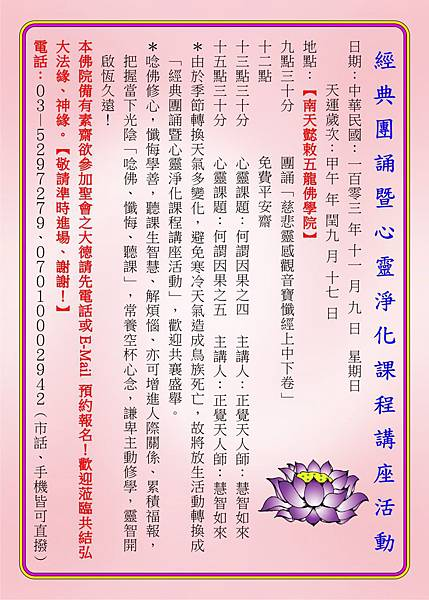 月刊053.
