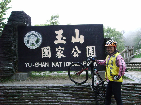 yusan_041.JPG
