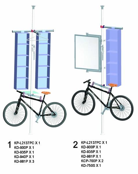 Bike drawing-1.jpg