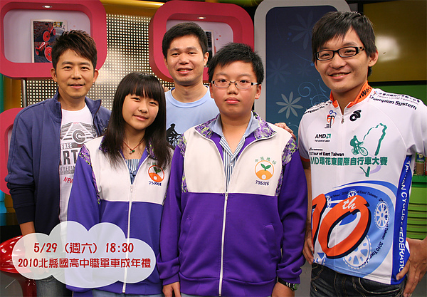 0529單車騎遇播出北縣成年禮-照片.jpg