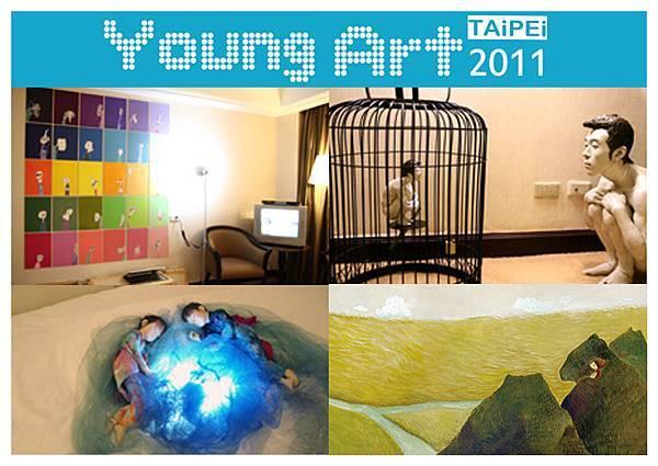 台北當代藝術博覽會2.jpg