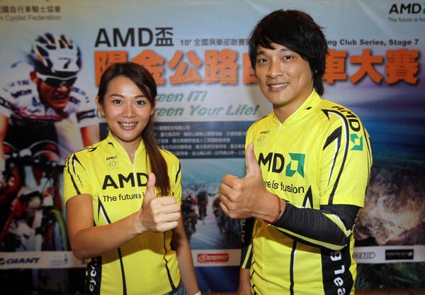 東明相都將參加AMD陽金公路自行車大賽。.jpg