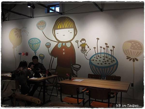 好丘-可愛的塗鴉牆.JPG