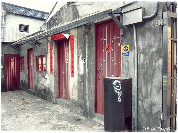 好丘-紅門.JPG