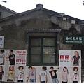 好丘-海報牆.JPG