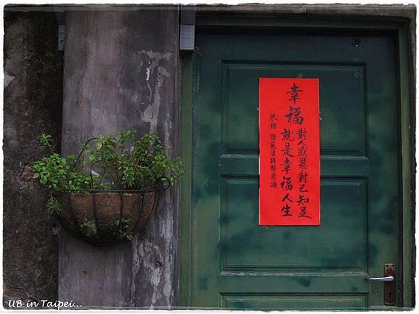 好丘-綠門.JPG