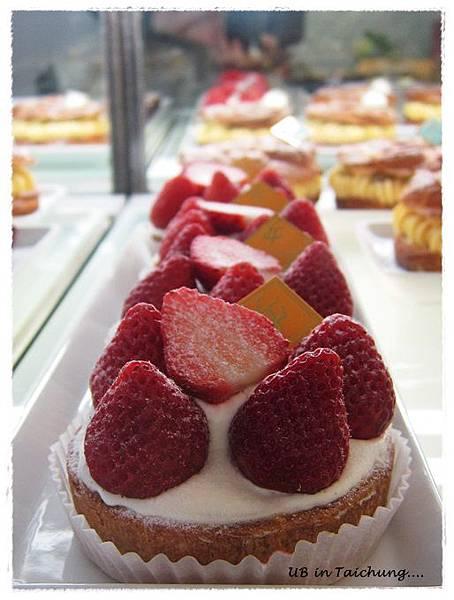 法米-草莓塔.JPG