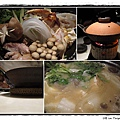 三井美術館-白味噌海鮮鍋.jpg