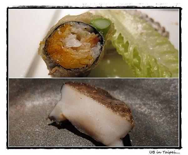 三井美術館-蝦捲+鮑魚.jpg