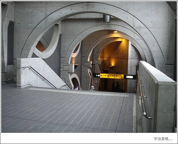宇治--車站1..JPG