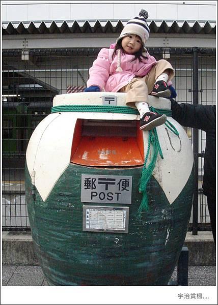 宇治-郵筒.JPG