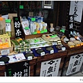 宇治--賣茶.JPG