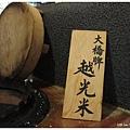 杏子豬排-越光米