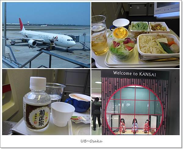 大阪-JAL