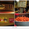 大阪-花丸軒店內裝飾