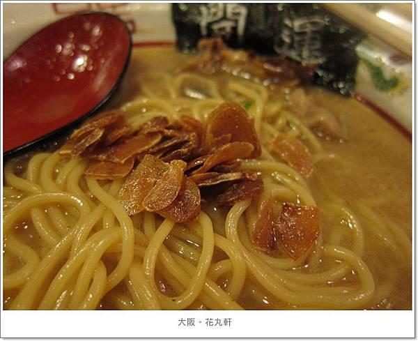 大阪-花丸軒蒜頭乾拉麵