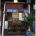 空堀-甜甜圈店