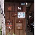 空堀-練商店