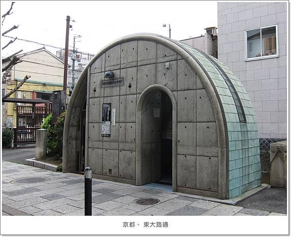 東大路-公廁