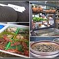 上引水產-燒烤區