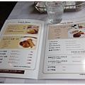中之島俱樂部-menu