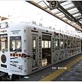 貴志川線-小玉列車外觀全