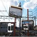 貴志川線-伊太祈曾三面鏡