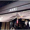 貴志川線-貴志站爭看貓咪