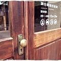 放送局-有情門門口