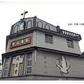 竹東-中央市場天主堂
