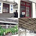 竹東-竹東火車站內部