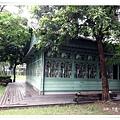 竹東-林業展示館側面