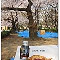 韌公園-下午茶
