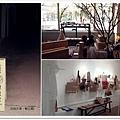 韌公園-雜貨店