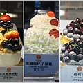 永采烘焙坊-胡蘿菠杯子蛋糕