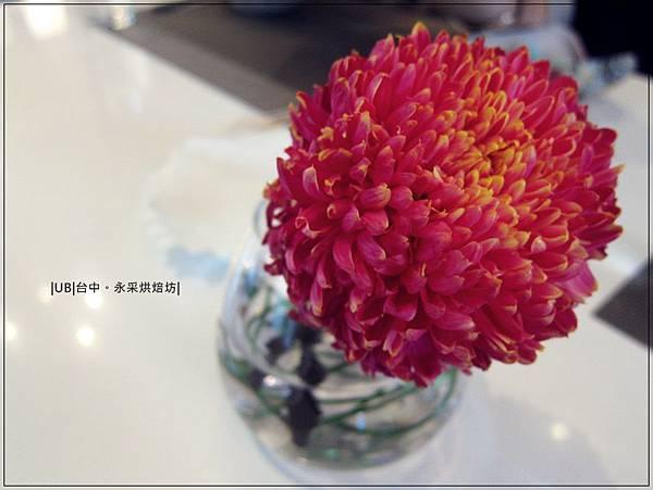 永采烘焙坊-桌花