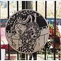 造幣局-門上掛詩句圖案