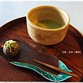 一藤井-童年+現刷抹茶