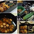 立山黑部-室堂午餐