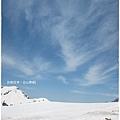 立山黑部-雪之谷雪地