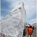 立山黑部-雪壁側面