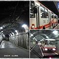 立山黑部-無軌電車