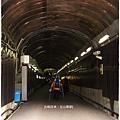 立山黑部-黑部水壩隧道