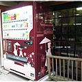 兼六園-飲料販賣機.JPG