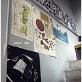 田樂-樓梯間裝飾.JPG