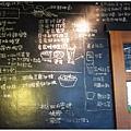田樂-牆面menu.JPG